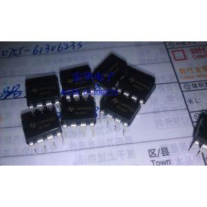 供应NE555 ,SOP8/DIP8原装现货