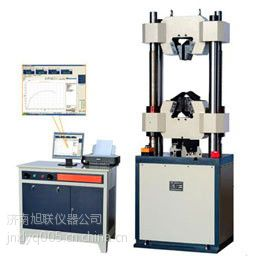 供应WEW系列电焊条屈服强度检测设备-值得信赖的电焊条抗拉性能试验机1000kN
