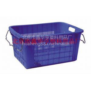 供应北京市鑫华亨塑料用品厂家直销塑料筐、周转筐、菜筐、水果筐、塑料提梁筐