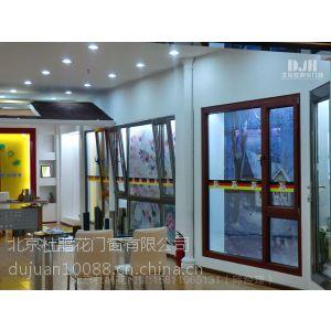 供应蓝卡断桥铝厂家——北京杜鹃花