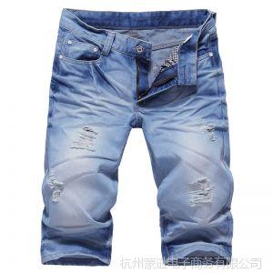 供应时尚新款男士牛仔七分裤 韩版个性破洞潮男牛仔短裤 男短裤