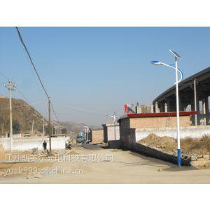 供应内蒙古通辽太阳能路灯|太阳能灯生产厂家|价格|新农村建设太阳能路灯批发