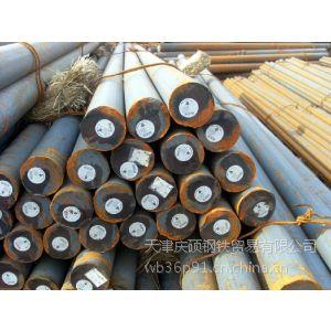 供应20Mn圆钢 圆钢价格 化学成分15022726988