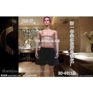 供应新一华一次性无纺布黑色男士机压加厚沐足专用短裤,浴裤
