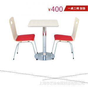 大量供应餐桌椅,昆山餐桌椅,肯德基餐桌椅,餐厅餐桌椅