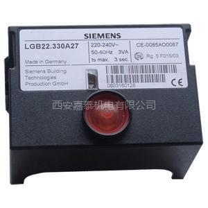 LGB22.330A27--SIEMENS程控器