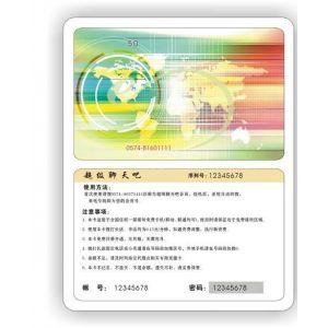 供应广州PVC卡厂做会员卡 金属卡 智能卡 IC卡