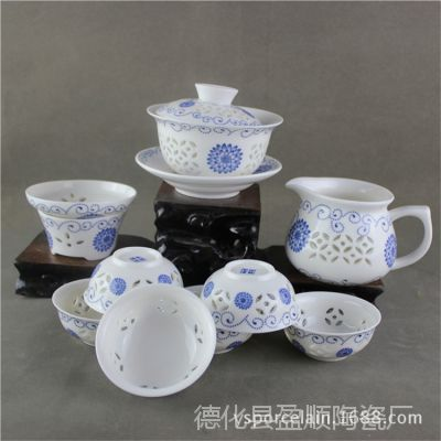 高档青花瓷茶具 玲珑薄胎镂空功夫茶具 礼品套装青花瓷茶具