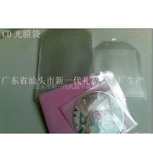 供应汕头市PP薄膜袋 大量生产汕头吹膜袋,广州OPP制袋机 深圳PP卡头袋 薄膜包装袋厂家-定做厂