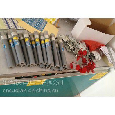 BRW-35/20A专业生产