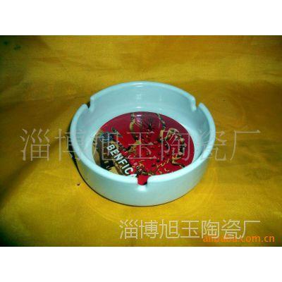 供应陶瓷 烟灰缸 宠物系列 发酵缸 花盆 花瓶 高脚杯 奶缸(图)