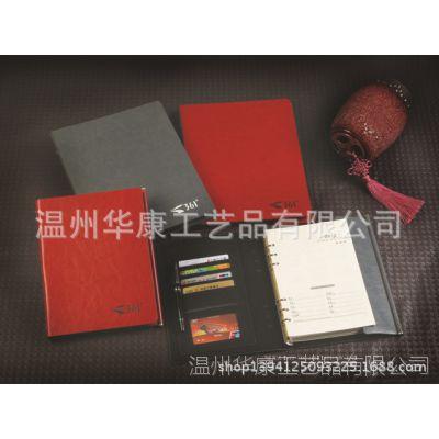 2014新款皮面本 时尚搭扣活页记事本定制 订做A5仿皮笔记本厂家