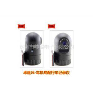供应迷你行车记录仪JOYTOP卓途J6-S