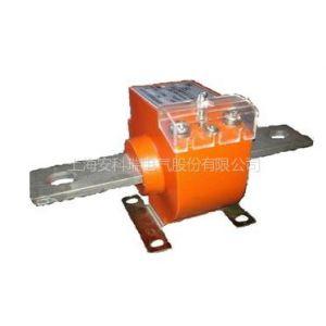 供应LQZJ-0.66(AKH-0.66Q)系列蝶式计量型电流互感器