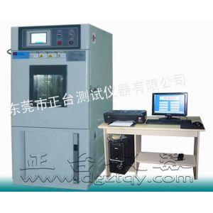 供应摸拟环境气候试验箱,恒温恒湿炉,低温低湿箱,湿热交变机,环境实验箱