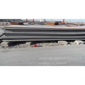 供应Q460C钢板~Q460C钢板大厂家~Q460C钢板性能