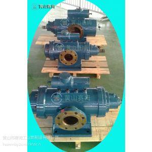 供应供应HSNH660-36钢铁厂高炉干.稀油润滑系统油泵三螺杆泵
