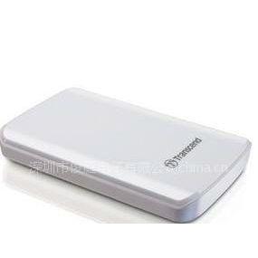 创见 Transcend D2 usb2.0 750G烤漆防震型 高速移动硬盘 黑白款
