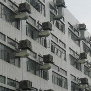供应【兢辉】水冷空调- 网吧、工厂节能降温产品