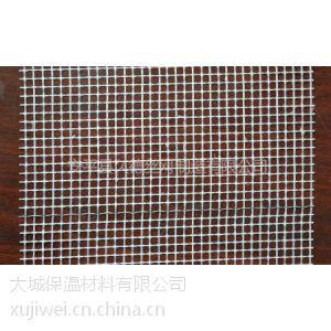 供应供应外墙网格布网格布外墙保温网格布图片生产厂家