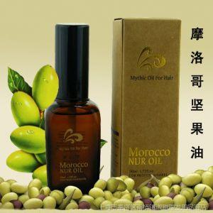 供应摩洛哥发油精油阿甘坚果油干性免洗护发素正品改善毛躁丝护发精油