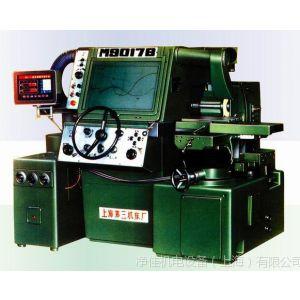 供应光学曲线磨床 M9017B 上海第三机床厂