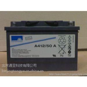 供应兴安德国阳光蓄电池报价 山特ups 山特电池包头总代理