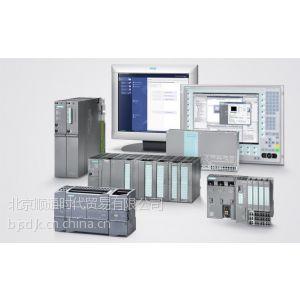 供应现货西门子S7-300PLC,专业售后维修服务