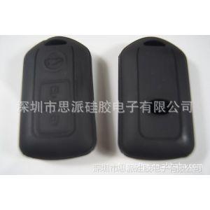 供应丰田逸致,汉兰达,威驰汽车钥匙包 35款汽车钥匙套批发