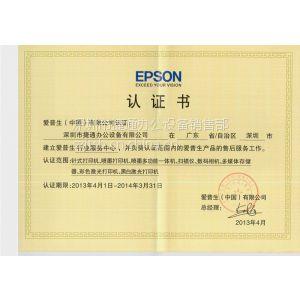 供应深圳地区专业维修打印机 打印机维修 爱普生指定维修服务站