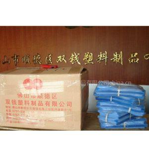 供应PVC热收缩袋|透明塑料薄膜袋|PVC袋