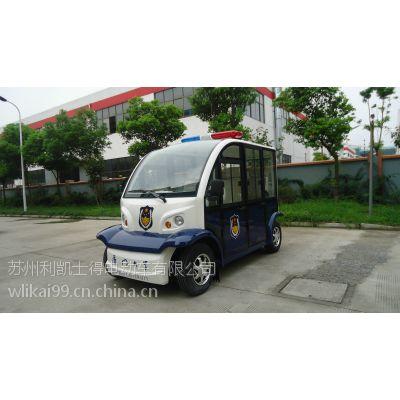 供应新疆4座电动巡逻车,电动带门巡逻车