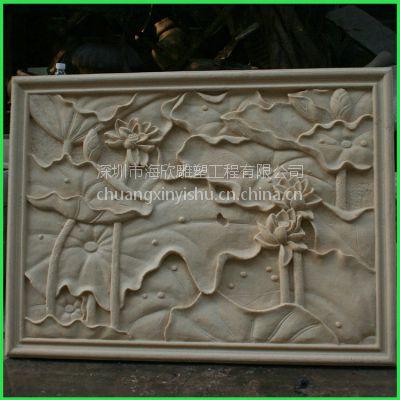 玻璃钢墙壁荷花立体植物浮雕 玻璃钢人造砂岩荷花浮雕壁画 各种图案可来图定制
