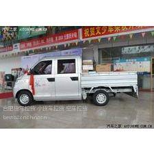供应合肥小货车搬家 合肥小货车拉货 合肥小货车送货