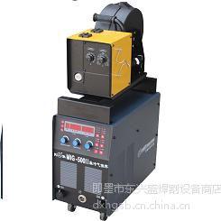 青岛供应逆变式直流脉冲二保焊机 铝焊王二保焊机 脉冲焊机