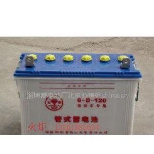 供应电瓶车蓄电池|电瓶车蓄电池火炬牌独领风骚