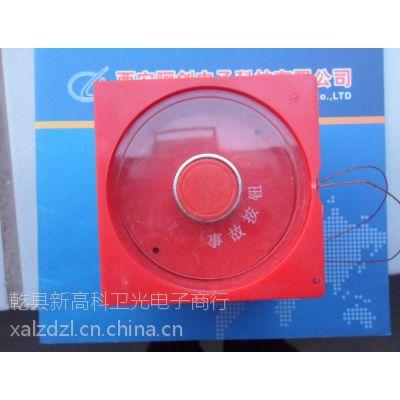 今日热销 供应事故按钮《LA10-1SBRE20B》单孔按钮现货