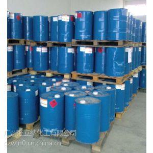 供应十二至十四烷基缩水甘油醚