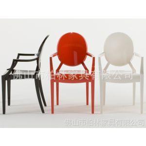 供应透明扶手椅,塑料椅,扶手餐厅椅子