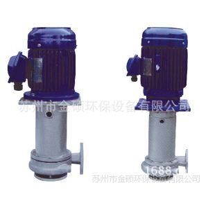 供应立式多级泵 不锈钢SV高压水泵 多级离心泵 管道加压泵厂家