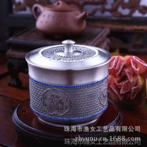 供应锡制茶叶罐97% 经典四神兽(镶钻)茶叶罐商务礼品套装 锡罐定制