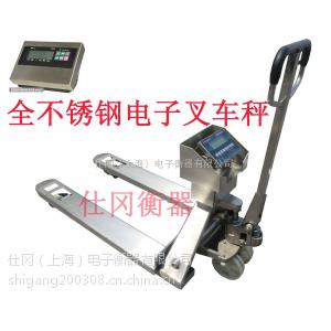 供应浙江不锈钢电子叉车秤,3吨不锈钢电子秤价格,3吨不锈钢厂家