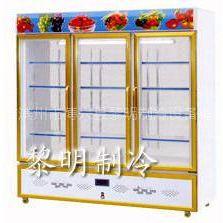供应水果柜(三门展示柜),玻璃门展示柜,冷藏柜