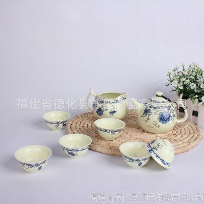 永丰祥陶瓷礼品 专业生产德化陶瓷 高档陶瓷茶具85203 送礼佳品