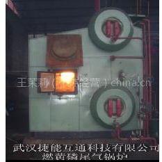 供应黄磷尾气发电锅炉