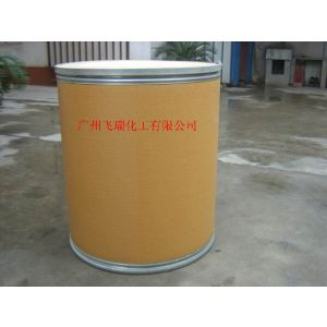 供应超细二氧化钛(水溶/油溶)质优 价格优惠