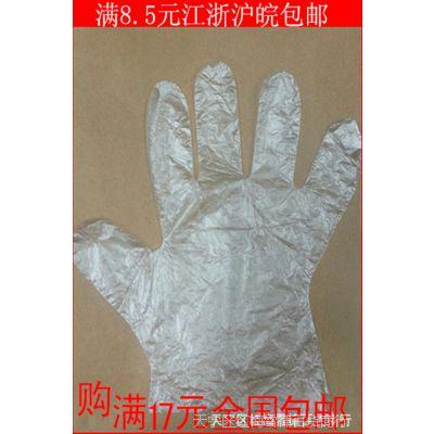 买一赠二 特价促销一次性加厚PE手套,饭店美容家用必备卫生手套