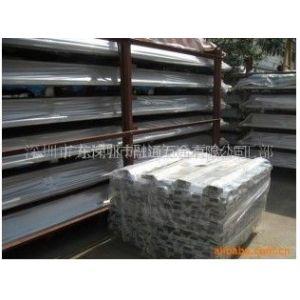 供应铝型钣金制作(深圳龙岗)