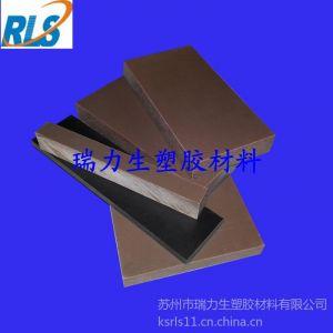 供应供应日本电木板,黑色UNILATE板,咖啡色尤尼莱特板
