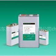供应广州研泰强力树脂胶橡胶、金属、非金属均有较高的粘接力